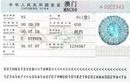 Tp. Hà Nội: Thủ Tục visa Ma cao (2) CL1260830