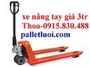 Tp. Hồ Chí Minh: Xe nâng tay HPT - xe nâng tay Bishamon - xe nâng tay OPK - call: 0915 830 488 CL1450764