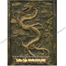 Tp. Hà Nội: Phù điêu giả đồng, phù điêu composite, phù điêu đẹp, phù điêu phong cảnh CL1258335