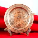 Tp. Hà Nội: Chuyên sản xuất quà tặng đĩa đồng theo yêu cầu của Quý khách CL1081004P5