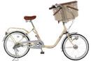 Tp. Hà Nội: Ký ức tuổi thơ cùng chiếc xe đạp mini nhật CL1072237
