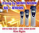 Khánh Hòa: Máy chấm công RJ GS-8100C lắp đặt tại Khánh Hòa. Lh:0916986820 Ms. Ngân CL1218779