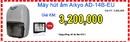 Tp. Hà Nội: MaxBuy khuyến mại máy hút ẩm Aikyo (tặng ngay đồng hồ đo độ ẩm và 2 hộp hút ẩm 4 CL1263763