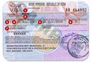 Tp. Hà Nội: Thủ tục visa Ấn Độ (3) CL1225290