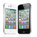 Tp. Hồ Chí Minh: bán iphone 4s_16gb giá rẽ xách tay mới 100% CL1269361