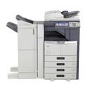 Tp. Hà Nội: Bán máy photocopy toshiba, máy photocopy toshiba e255. 256, 355, 356 giá rẻ trên CL1109647