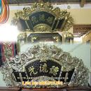 Tp. Hà Nội: Hoành phi đức lưu quang, Cuon thư câu đối đồng vàng, cuốn thư đồng vàng, cuốn th CL1178133P3
