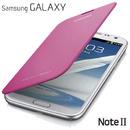 Quảng Nam: samsung galaxy note 2 xách tay giá rẻ nhất, 1 CL1284407
