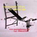 Tp. Hà Nội: Ghế tập đẩy tạ ben 601401 mới, dụng cụ máy tập thể dục giá rẻ giảm eo tạo cơ bắp CL1298155