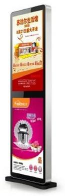 Tp. Hồ Chí Minh: Cho thuê / bán màn hình quảng cáo đa dụng (Digital Signage) CL1698862