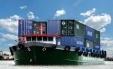 Tp. Hồ Chí Minh: Tìm công ty gửi hàng hóa, hàng cá nhân, bảng hiệu, tranh đi nước ngoài, đi mỹ, úc, đức CL1290646