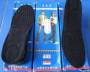 Tp. Hồ Chí Minh: Bán n hiều Miếng lót giày tăng chiều cao cho loại gàiy Nam và Nữ CL1293214