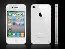 Tp. Hồ Chí Minh: bán nhanh iphone 4s 16gb xách tay mới giá rẻ! CL1296847