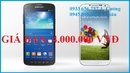 Tp. Hồ Chí Minh: samsung galaxy s4 giá rẻ nhất chỉ 3tr CL1296974
