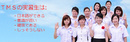 Tp. Hà Nội: Lao động xuất khẩu CL1631962P4