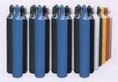 Tp. Hồ Chí Minh: chuyên cung cấp khí nito, khí nito tinh khiết CL1184814