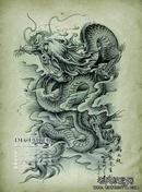 Tp. Hà Nội: Địa Chỉ Xăm hình đẹp ở Hà Nội - 0945. 46. 05. 05 -Tuấn Tattoo Club - 72 Nguyễn Trãi CL1306137
