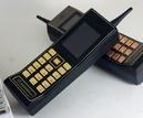 Tp. Hồ Chí Minh: Điện thoại bộ đàm Nokia MT8800 pin dùng đến 60 ngà RSCL1212961