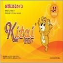 Tp. Hà Nội: Bán buôn bán lẻ Miếng dán giữ nhiệt Kitai Nhật Bản giá rẻ nhất, chiết khấu CL1308260