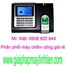 Tp. Hồ Chí Minh: Cty chúng tôi chuyên cung cấp các loại máy chấm công vân tay + thẻ cảm ứng CL1654881P1