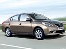 Tp. Hà Nội: Xe gia đình giá tốt Nissan Sunny 458tr CL1291712