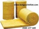 Tp. Hồ Chí Minh: Bảo ôn cuộn có lưới kẽm Rockwool wiremest CL1685318P17