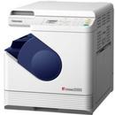 Tp. Hà Nội: Máy photocopy chính hãng giá siêu rẻ, Toshiba E-Studio 2505, Toshiba 2505, 2505 CL1368373P8