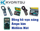 Tp. Hà Nội: Ampekim đo điện trở đất 4200 - K4200 - kyoritsu 4200 CL1316871