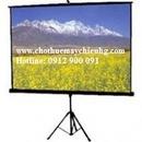 Tp. Hồ Chí Minh: Cho thuê màn chiếu giá rẻ TP. HCM CAT246_257_322