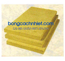 Tp. Hồ Chí Minh: cách âm vách trần thạch cao bằng bông khoáng rockwool CL1695695