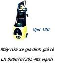 Tp. Hà Nội: Máy rửa xe gia đình Vj110P giá rẻ, Lh 0986767305 CL1327957