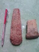 Tp. Hồ Chí Minh: Cần bán rìu đá cổ CL1650202P11