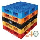 Tp. Hồ Chí Minh: Cung cấp pallet nhựa, pallet kê hàng, pallet gỗ, pallet cũ mới CL1303830P4