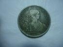 Tp. Hồ Chí Minh: Cần bán Đồng tiền cổ Piastre Đông Dương 1947 ( Thương lượng được giá bán luôn ) CL1700052