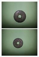 Cao Bằng: Cần bán tiền cổ tại Cao Bằng CL1650202P11