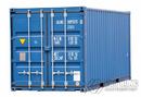 Tp. Hồ Chí Minh: Mua bán và cho thuê Container kho 20'DC tại Hồ Chí Minh giá rẻ CL1428633