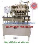 Tp. Hà Nội: Chuyên cung cấp Máy chiết lon, máy viền lon sữa, lon bia, lon nước yến… RSCL1158518
