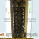 Tp. Hà Nội: Hoành phi câu đối, Cuốn thư, bức đại tự phù điêu chạm đồng CL1356181