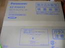 Tp. Hà Nội: Bán bếp từ Nhật KZ-d32ast CL1218480