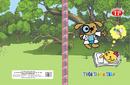 Tp. Hồ Chí Minh: Tập làm từ thiện giá rẻ chỉ có 2. 700 đ/ cuốn CL1365018