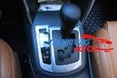 Tp. Hà Nội: phụ kiện đồ chơi nội thất cho xe Mazda CX5 CL1361103
