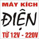 Tp. Hồ Chí Minh: Kích điện 12 v ra 220v các loại (thay thế cho máy phát điện). CAT17_133_376
