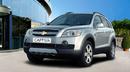Tp. Hồ Chí Minh: bán xe Chevrolet Captiva 2008 - 470 triệu tại quận Tân Bình, TP Hồ Chí Minh CL1374150
