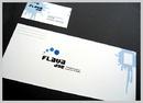 Tp. Hà Nội: in name card, phong bì, tờ rơi giá rẻ thiết kế miễn phí CL1377261