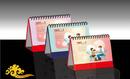 Tp. Hà Nội: Thiết kế miễn phí, in nhanh giá siêu rẻ, lịch giáp ngọ 2015 siêu hot CL1377261