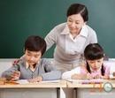 Tp. Hồ Chí Minh: Nhận dạy kèm Anh, Toán, Tiếng Việt RSCL1538657