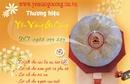 Tp. Hồ Chí Minh: Yến sào Gò Công - Lợi ích khi ăn yến sào CL1218676