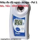 Tp. Hồ Chí Minh: Khúc xạ kế điện tử 0-53% Atago Pal 1 RSCL1691854