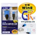 Tp. Hà Nội: Hà nôi chuyên bán cáp USB to Com RS 232 chính hãng CL1667173P2