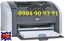Tp. Hà Nội: Phân phối Máy photocopy ,Máy photocopy Canon CN-3300M RSCL1607393